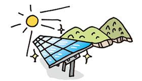 太陽光発電一般家庭